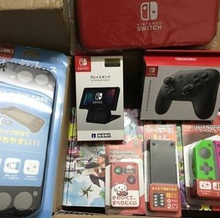 Nintendo Switch 2019 3 Juegos+kit De Accesorios Nuevos