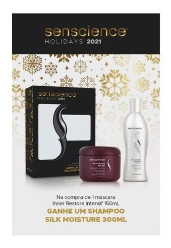 Senscience Holiday2021 Sh Silk Moisture & Mask Inner Restore