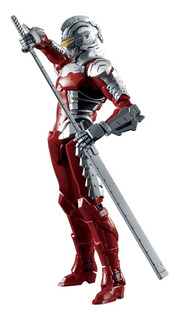 Ultraman Suit Ver 7.5 - Netflix 2019 Figure Rise Bandai
