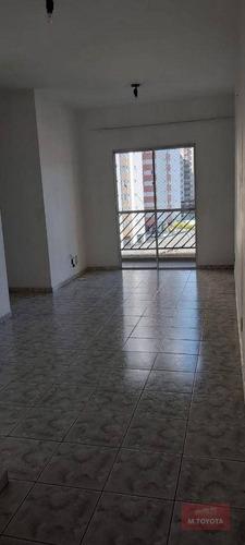 Imagem 1 de 9 de Apartamento Com 2 Dormitórios À Venda, 60 M² Por R$ 230.000,00 - Picanco - Guarulhos/sp - Ap0130