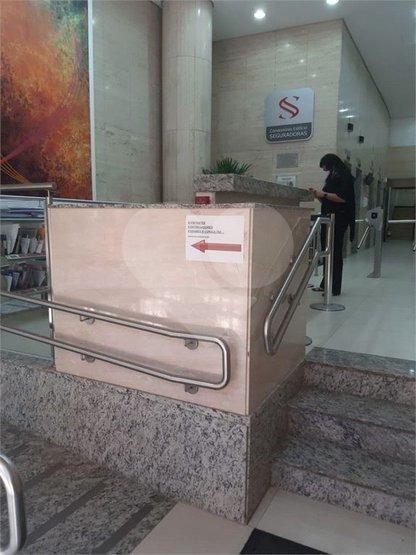 Comercial-são Paulo-centro   Ref.: 353-im243503 - 353-im243503