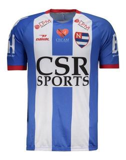 Camisa Nakal Nacional I 2018 N° 10