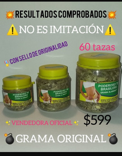 Té Brasileño Grama Slimming Original!!! (60 Tazas : 150g)