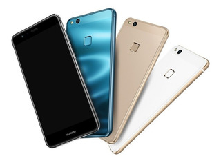 Huawei P10 Lite Nuevo Libre