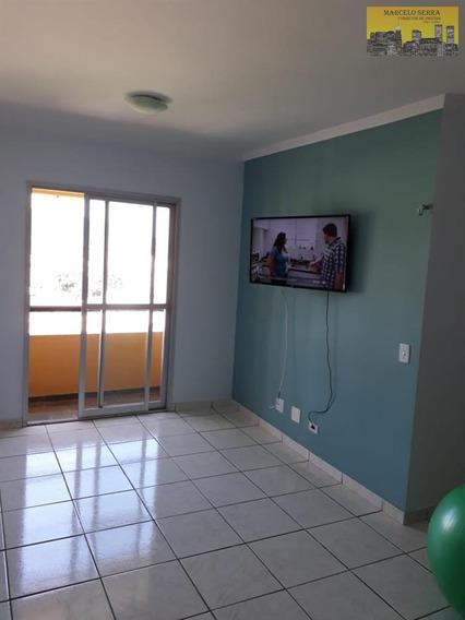 Apartamentos À Venda Em Jundiaí/sp - Compre O Seu Apartamentos Aqui! - 1436424