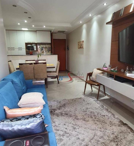 Imagem 1 de 19 de Apartamento Com 3 Dormitórios À Venda, 63 M² Por R$ 350.000,00 - Tatuapé - São Paulo/sp - Ap2898