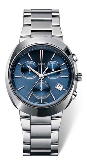 Relógio Rado - D-star - R15937203