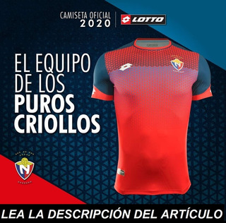 Camiseta Titular El Nacional 2020 Original