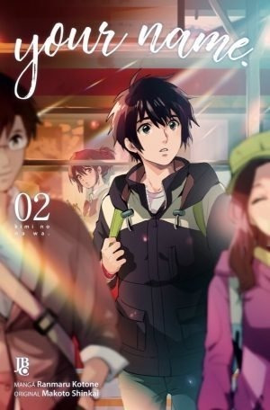 - Your Name. #02
