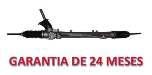 Caja  Direccion Electroasistida Nissan Sentra 2013,2014,2015