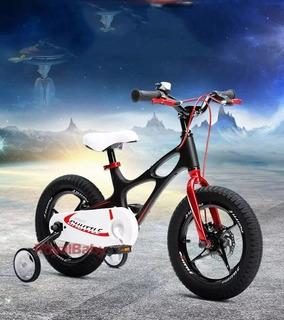 Bicicleta Infantil Royal Baby Magnesio Space Shuttle Rod16