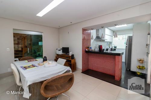 Imagem 1 de 15 de Casa À Venda No Nova Granada - Código 335418 - 335418