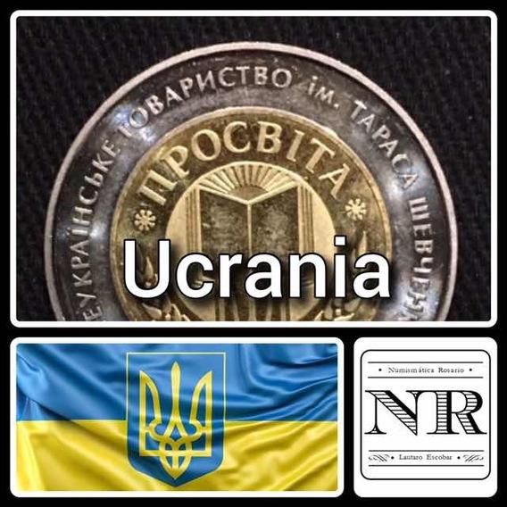 Ucrania 5 Grivna - Bimetalica 2008 - Km 513 - Escudo