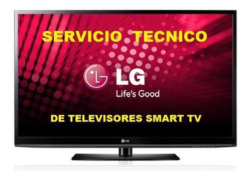 Imagen 1 de 1 de Servicio Técnico De Televisores Smartv LG En Los Andes.
