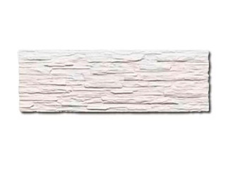Revestimiento Simil Piedra Porcelanato Opalo Blanco X Pieza