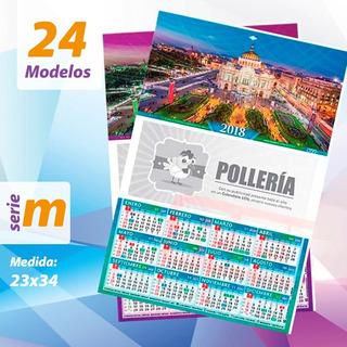 Calendario Serie B 2020 17.Calendarios Len Serie M Industrias Y Oficinas En Mercado