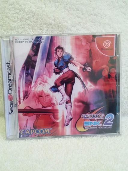 10 Jogos Para Dreamcast - Patch