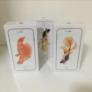 iPhone 6s 64gb Novo Lacrado