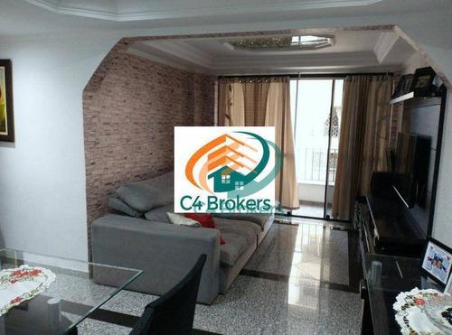 Imagem 1 de 24 de Apartamento Com 2 Dormitórios À Venda, 69 M² Por R$ 480.000,00 - Tatuapé - São Paulo/sp - Ap2321