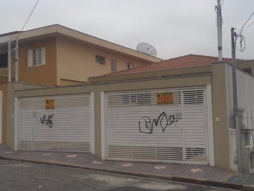 Casa Para Venda, 2 Dormitórios, Jardim Monjolo - São Paulo - 246