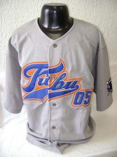 Jersey Baseball Fubu Collection Vintage Anos 90 Raridade