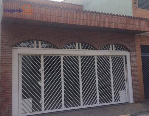 Sobrado Com 3 Dormitórios, 220 M² - Venda Por R$ 1.350.000,00 Ou Aluguel Por R$ 4.100,00/mês - Tatuapé - São Paulo/sp - So1162