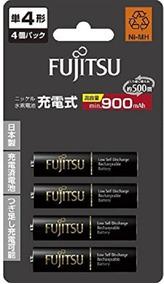 4 Pilhas Fujitsu Aaa 900mah Recarregáveis + 1 Case