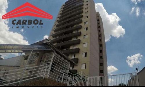 Apartamento Residencial. Vila Graff. Permuta - 351354p