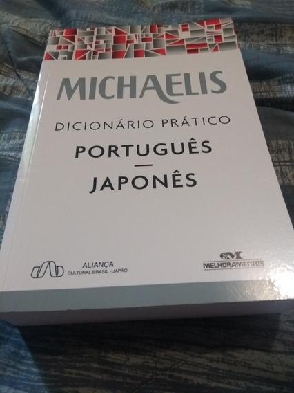 Dicionário Português-japones Michaelis
