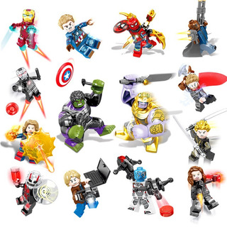 Avengers Endgame Thanos Guante Set16 Minifiguras C/ Lego Ajd
