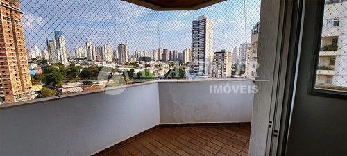 Cobertura À Venda, 223 M² Por R$ 600.000,00 - Setor Oeste - Goiânia/go - Co0031