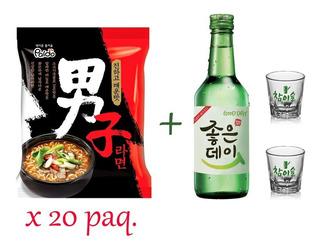 Ramen Coreano Premium X 20 + Combo A Elección Sin Cargo!