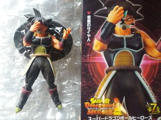 Dragon Ball Heroes Bardock Banpresto