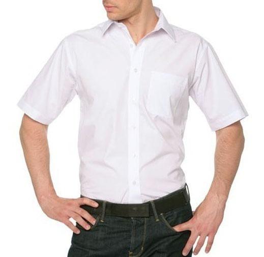 Camisa Hombre Blanca Lisa Manga Corta De Vestir Excelentes!