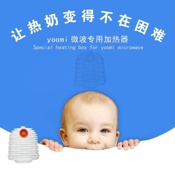 Yoomi Baby Bottle Aquecedor Porttil Calor Leite Rpido