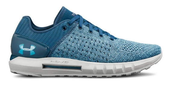 Zapatillas Hovr Sonic Under Armour