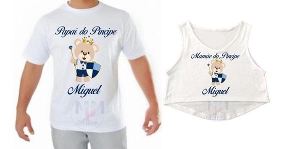 Kit 2 Camisetas Chá De Bebê Menino Ursinho Principe