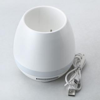 Maceta Parlante Bluetooth Luz Decoración Escritorio