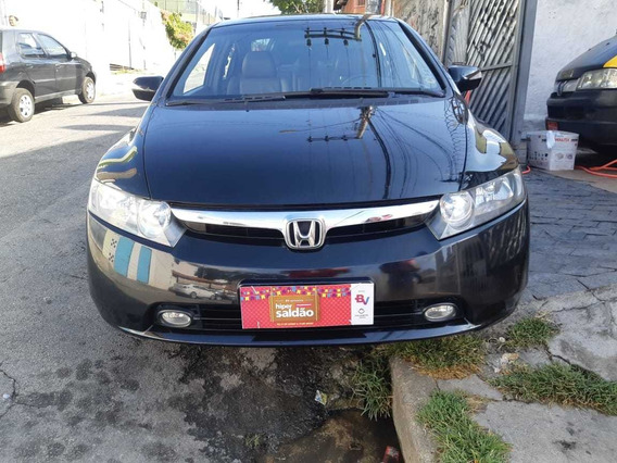 Honda Exs