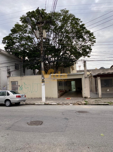 Imagem 1 de 15 de Casa Comercial Em Km 18  -  Osasco - 45122