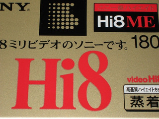 Cassette Sony Hi8-me T180 (nuevos)