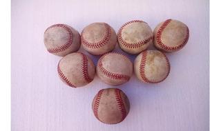 9 Pelotas Usadas De Baseball