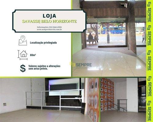Imagem 1 de 15 de Loja À Venda, 80 M² - Savassi - Belo Horizonte/mg - Lo0070