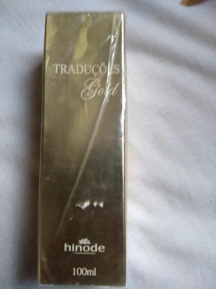 Perfume Hinode 63 + Gel Corpus