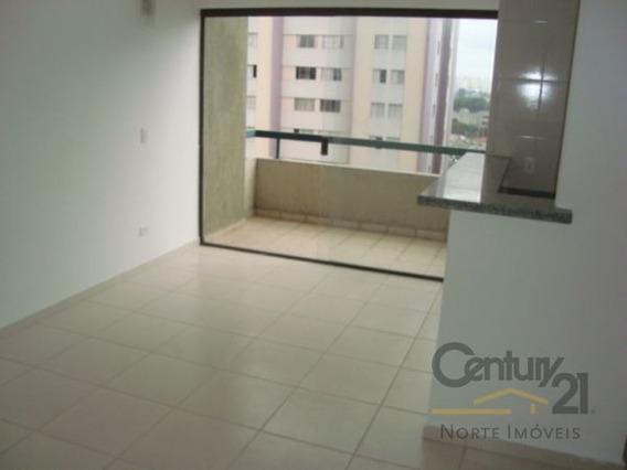 Loft/flat, Venda, Casa Verde, Sao Paulo - 3063 - V-3063