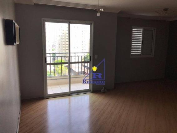 Apartamento Residencial À Venda, Tatuapé, São Paulo. - Ap2790