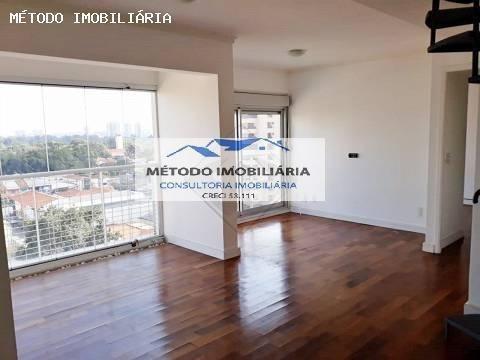 Cobertura Para Venda Em São Paulo, Chacara Santo Antonio, 2 Dormitórios, 1 Suíte, 3 Banheiros, 2 Vagas - 12946_1-1765733