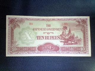 Billete De Colección - Ocupación Japonesa 10 Rupias Wwii