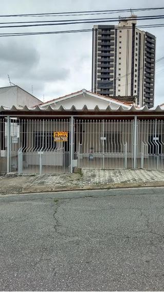Casa Residencial Em São Paulo - Sp - Ca0130_sales