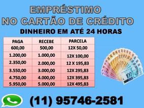 Emprestimo Com Cartão De Crédito